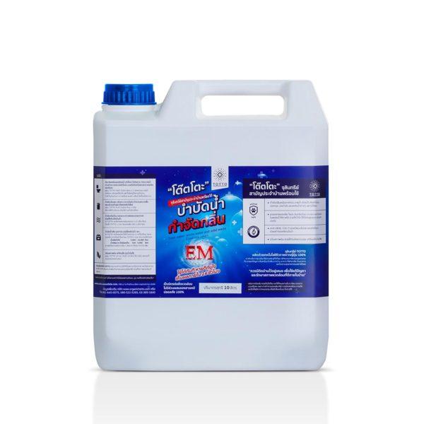 จุลินทรีย์บำบัดน้ำเสีย,ถังบำบัด,ระบบบำบัดน้ำเสีย